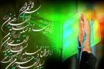 shabe ghadr