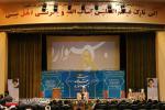 اختتامیه ششمین جشنواره علامه حلی اصفهان