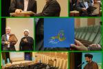 اختتامیه  جشنواره فیلم کوتاه « روح الله »
