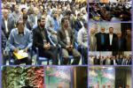 دوازدهمین مجمع عمومی اتحادیه تشکلهای قرآن و عترت کشور همدان