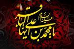 شعر درباره شهادت امام باقر علیه السلام