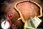 شعر درباره روح نماز