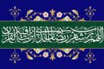 کلیپ تصویری ماه رمضان: مناجات اللهم رب شهر رمضان
