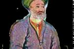 میرفندرسکی