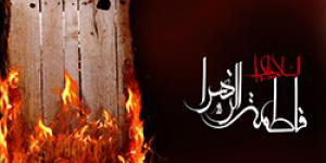 کلیپ صوتی مقتل شهادت حضرت فاطمه زهرا سلام الله علیها - میثم مطیعی (+ متن)