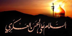کلیپ صوتی مداحی شهادت امام حسن عسکری علیه السلام - میثم مطیعی (+ متن)