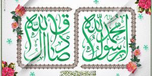 کلیپ صوتی مولودی میلاد پیامبر اکرم (ص) و امام صادق (ع) - میثم مطیعی (+ متن)