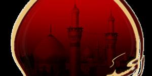 مجموعه کامل کتابهای مقتل امام حسین علیه السلام ( متن، ترجمه و صوت)