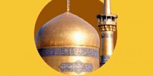 زیارتنامه امام رضا علیه السلام (دانلود متن، ترجمه و صوت)