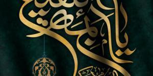 فایل لایه باز (psd) پوستر سالروز تخریب قبور ائمه بقیع علیهم السلام در هشتم شوال