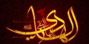 کلیپ صوتی نوحه شهادت امام هادی علیه السلام - میثم مطیعی (+ متن)