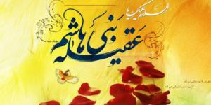 "سخنرانی کوتاه ""مقام معظم رهبری"": ولادت حضرت زینب سلام الله علیها (صوت)"