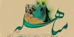 کلیپ تصویری: نمایش آیینی مباهله - مرکز هنرهای نمایشی انقلاب اسلامی (مهنّا)