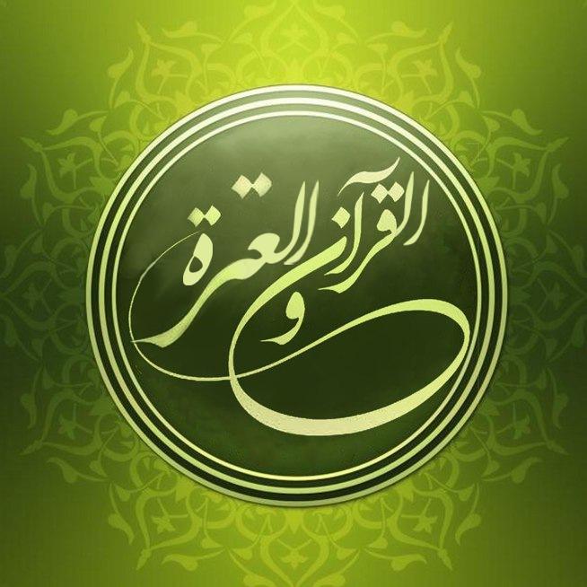 قناة القرآن والحديث (التصميم الغرافيكي) في تلجرام و على إنستجرام