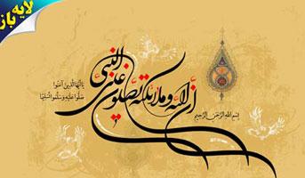 فايل لايه باز(psd): ان الله و ملائکته يصلون علي النبي